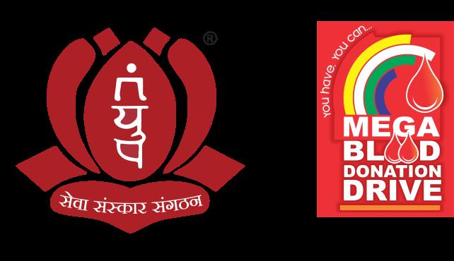 social pundit logo
